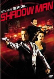 Seagal_Shadow