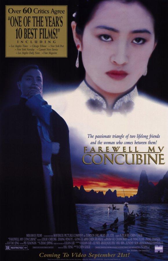 concubine1